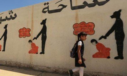 Anubi and Friends. Dire e non dire, anche con un murales.