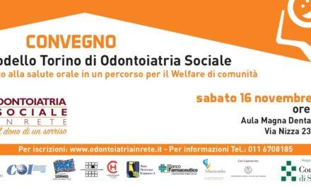 """""""Il modello Torino di odontoiatria sociale"""". In convegno alla Dental School."""